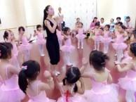 西安女孩子适合的舞蹈西安少儿舞蹈培训考级点