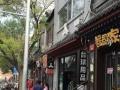 北京超繁华旅游商业街鼓楼东大街主街旺铺转让