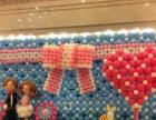 气球布场、气球装饰、场地布置、宝宝宴、生日派对