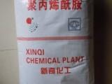 苏州洗砂厂用聚丙烯酰胺,聚丙烯酰胺供应商--新奇净水