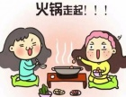 不上火,吃不胖的谭家串串火锅等着您