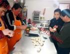 炭火烤鱼培训哪儿有教烤鱼培训烤鱼学校