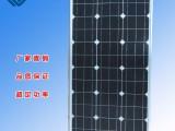 单晶70瓦太阳能电池板 厂家直销定做光伏组件 太阳能路灯