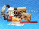 供应锦麒麟JQ-Ni镍及镍合金焊条