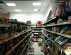 营业中效益好超市整体转让