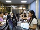 东莞企石专业室内装潢设计3DMAX培训学校