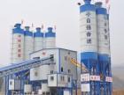 邢台厂家供应大型混凝土搅拌站设备,先进的控制系统.