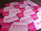 PVC高清印刷UV平板打印龙岗高品质UV彩印加工厂