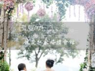 杭州最好的草坪婚礼策划公司