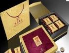 洛阳包装盒印刷洛阳包装箱印刷洛阳彩箱印刷