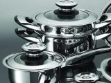 lacornue锅具
