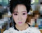 南京专业新娘跟妆~为爱美的你打造较精致的妆容~