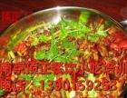 温州麻辣香锅干锅焖锅加盟核心技术名师一对一培训