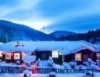 哈尔滨风情一日游,索菲亚冰雪大世界8大景区,特惠中