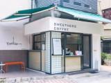 广州SWEETNESS COFFEE加盟费 怎么加盟
