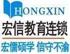 惠州惠阳成人高考报名在线咨询