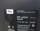 TCL42寸液晶电视