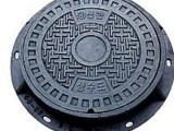 热销球墨铸铁雨水加工定制污水加工定制给水井盖
