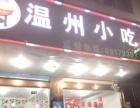 城北 昌安立交桥龙兴网咖对面 酒楼餐饮 商业街卖场