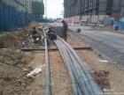 北京怀柔区管道过路穿孔 路面下穿孔