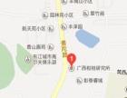 2016年广西全区教师招录笔试考前培训|考德上公培