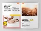 长春企业宣传册文案设计 招商加盟手册设计 超高性价