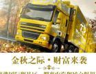 宁夏惠农汽贸城招商加盟 汽车维修 投资金额 5万元
