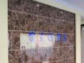 维多利瓷砖 维多利瓷砖诚邀加盟