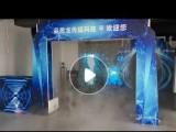 青岛水雾机出租,雾屏机出租,雾幕机,青岛水雾3D投影雾屏