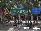 西关拉面对面原人民药店纯一楼两间100平年租10万