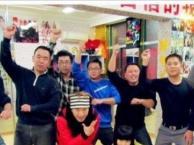 上海新金桥金杨哪里有少儿爵士舞培训的爵士舞街舞女子