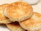 专业麦和馅饼培训在哪-麦和馅饼加盟