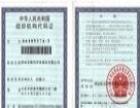 中国劳联 中国劳联诚邀加盟