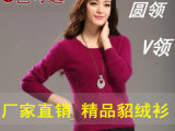 代发秋冬装新款女式貂绒衫毛衣 短款修身打底圆领羊绒衫羊毛衫