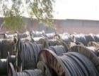 信阳高价上门回收废旧电缆、废铜废铅等