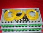 光纤熔接 otdr测试 光缆抢修