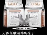 高端品牌狗粮用品 徕利宠物用品 各个名犬的喜爱