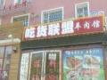 门市三中文化双学区市医院附近