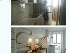 西安二手房改造 旧厨房翻新改造,这个设计师不一般