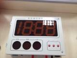 盛达 大屏幕壁挂式数显有线钢水熔炼测温仪KZ-300BG