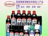 奥斯邦62松香清洁剂,电路板清洗剂,PCB清洗剂