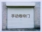 衡水专业维修电动门,卷帘门,车库门