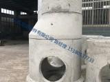 预制装配式钢筋混凝土检查井和模块井