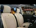 加盟车百舒智能温控坐垫有车一族必备品市场需求量大