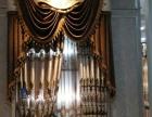 窗帘灯具安装和维修