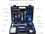 力成工具 92件家用五金 工具套装组合 工具箱 组套工具带套筒