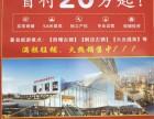 首页嘉善华东国际建材家居城商铺售楼中心