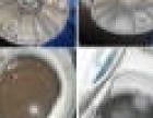 汕头专业油烟机清洗、汕头专业空调清洗、洗衣机清洗