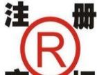 云南标保贝 商标注册、版权、专利等知识产权业务办理