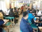 威海过桥米线加盟开一家米线店20年运营精英亲自带店